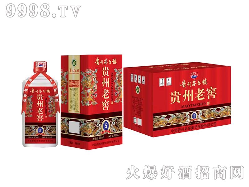 贵州老窖酒盛世5