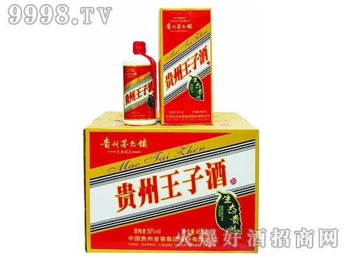 茅台贵州王子酒