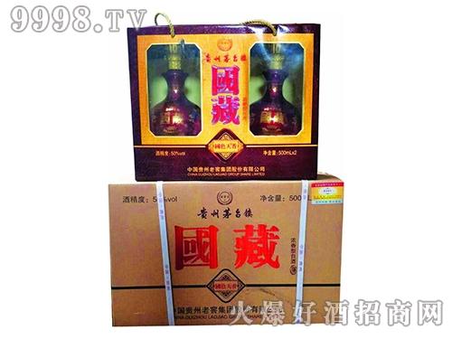 茅台国藏酒