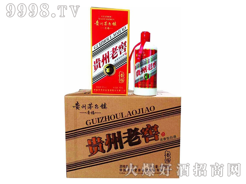 贵州老窖酒贵福
