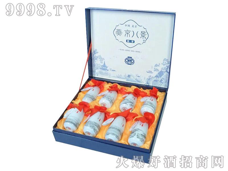 燕京八景礼盒装酒珍藏