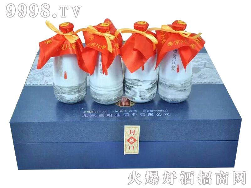 燕京八景礼盒装酒