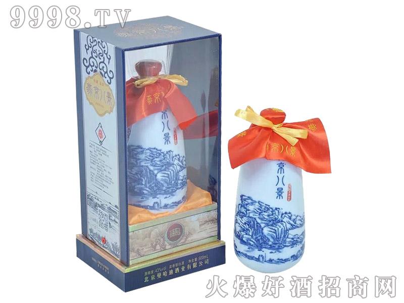燕京八景酒特品