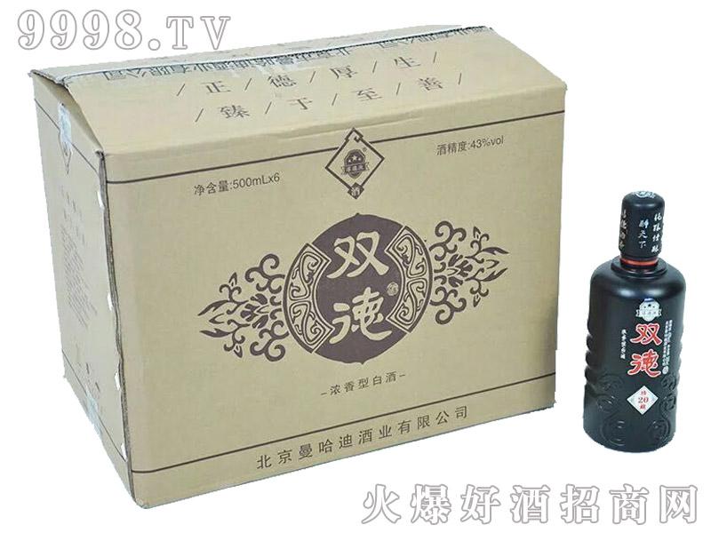 北京曼哈迪双德酒500mlx6瓶