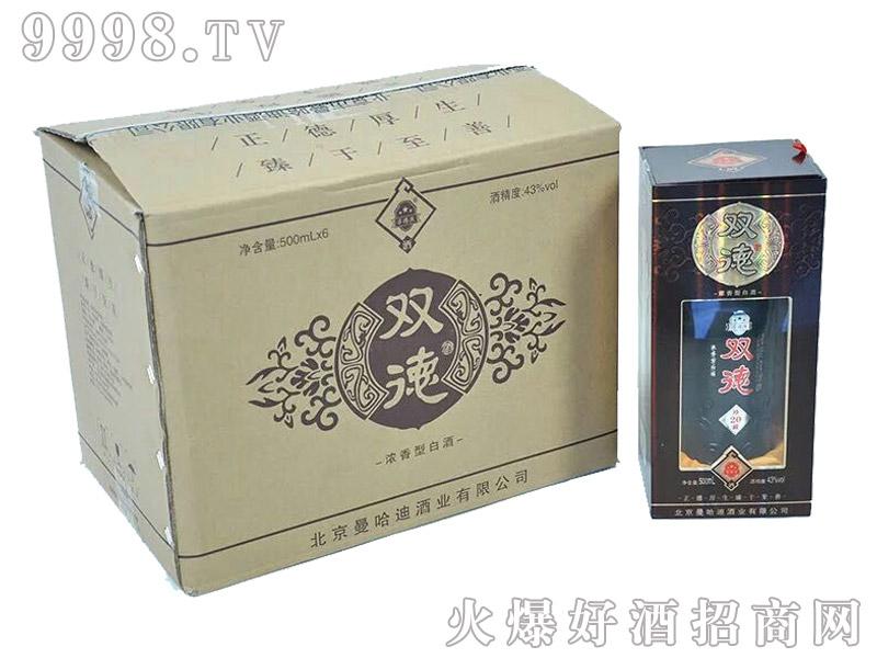 北京曼哈迪双德酒500mlx6