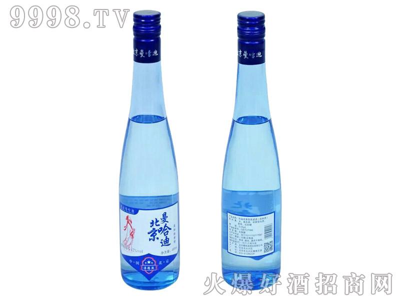 北京曼哈迪酒