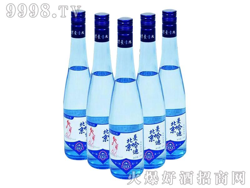 北京曼哈迪酒系列