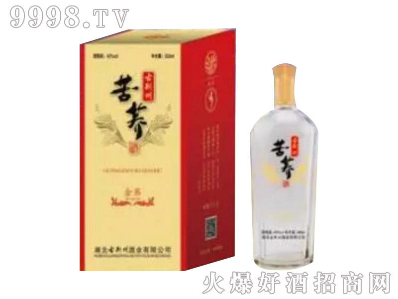 古荆州苦荞酒