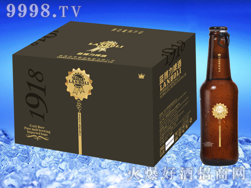 蓝带蓝博力精酿啤酒拉环盖组218ML