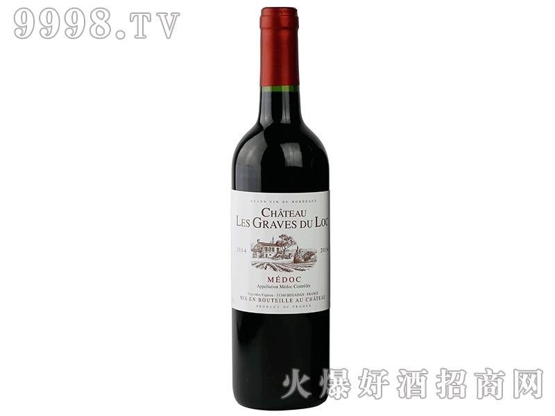 克洛格拉芙干红葡萄酒