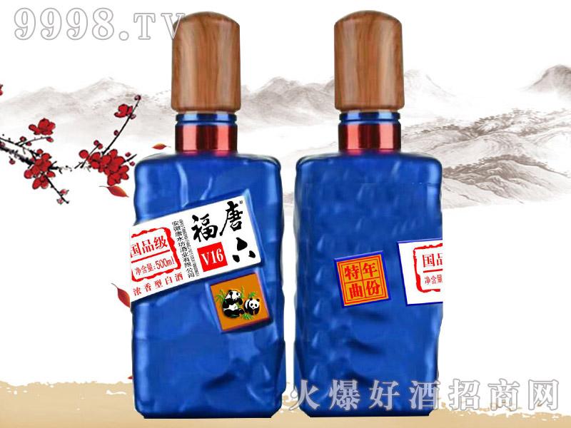 唐六福年份特曲酒国品级V16(蓝)