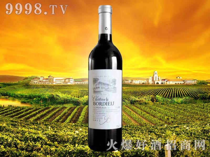 布尔迪干红葡萄酒