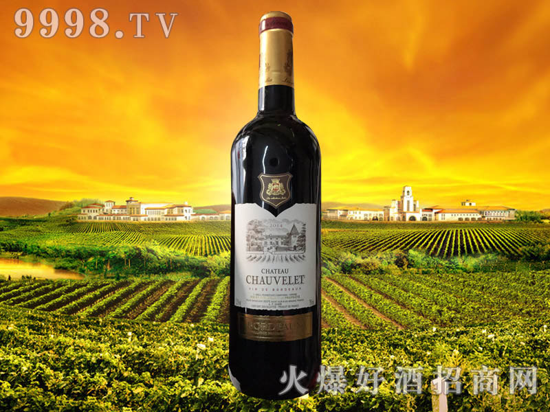 莎翁庄园干红葡萄酒