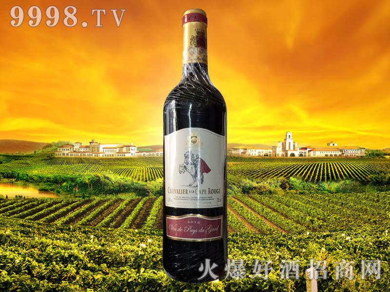红衣骑士干红葡萄酒