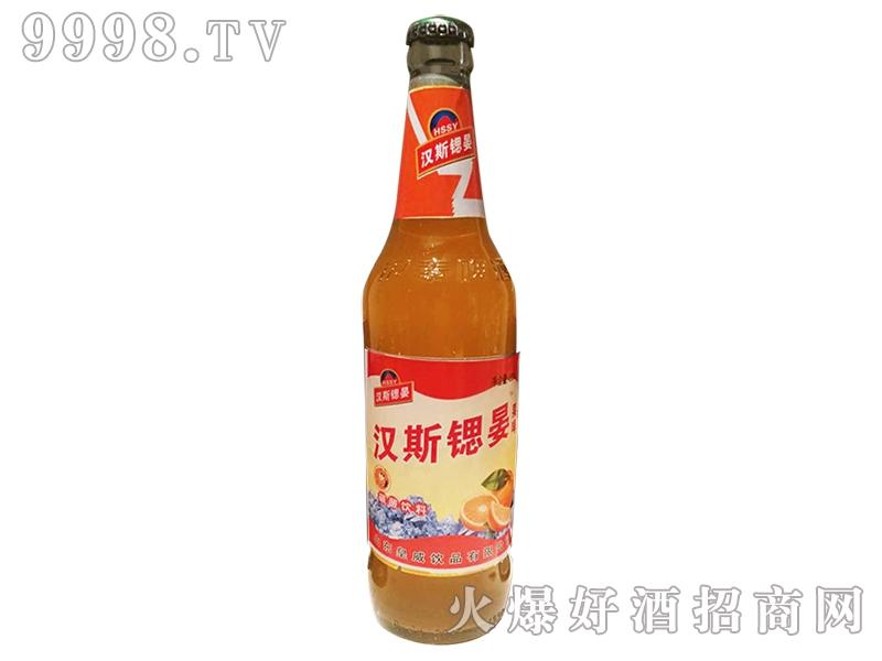 汉斯锶晏果啤(橙子味)