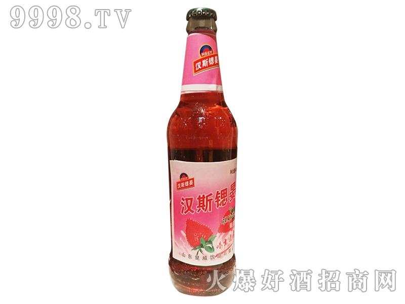 汉斯锶晏果啤(草莓味)