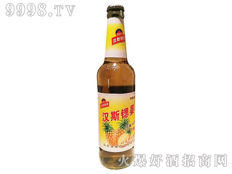 汉斯锶晏果啤(菠萝味)