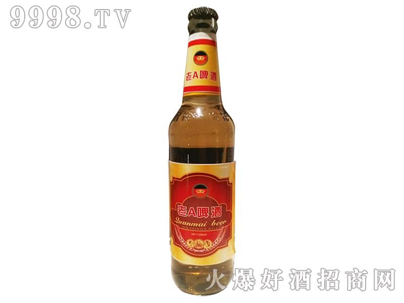 老A啤酒(黄瓶)
