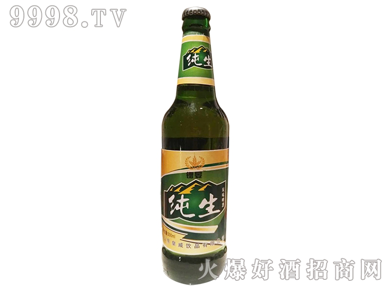 汉斯锶晏纯生风味啤酒