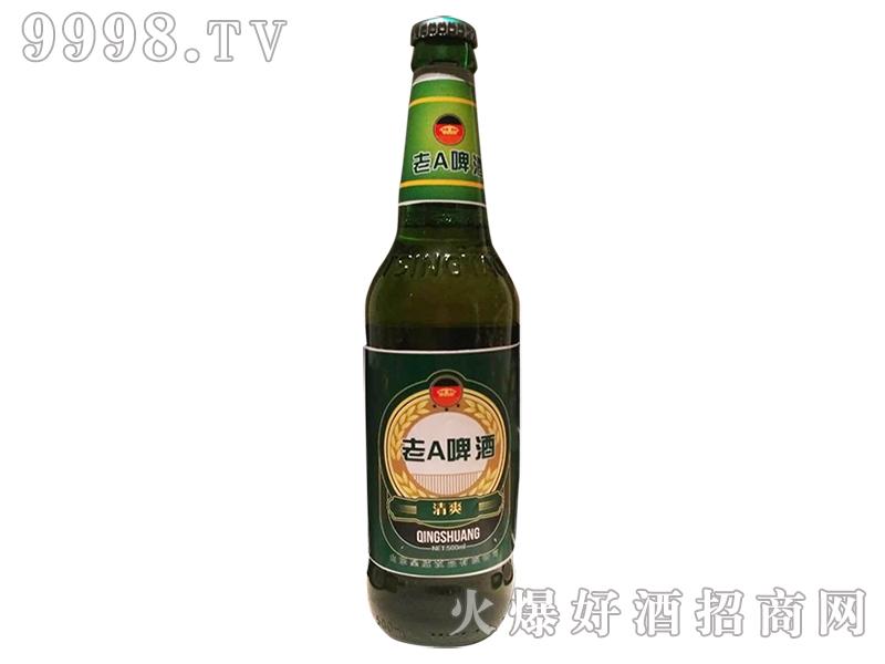 老A啤酒-清爽