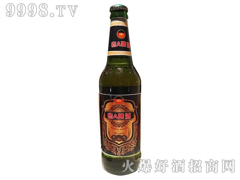 老A啤酒(绿瓶)