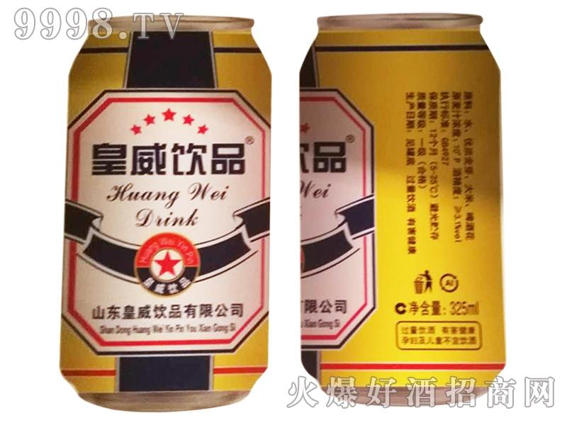 皇威饮品啤酒325ml