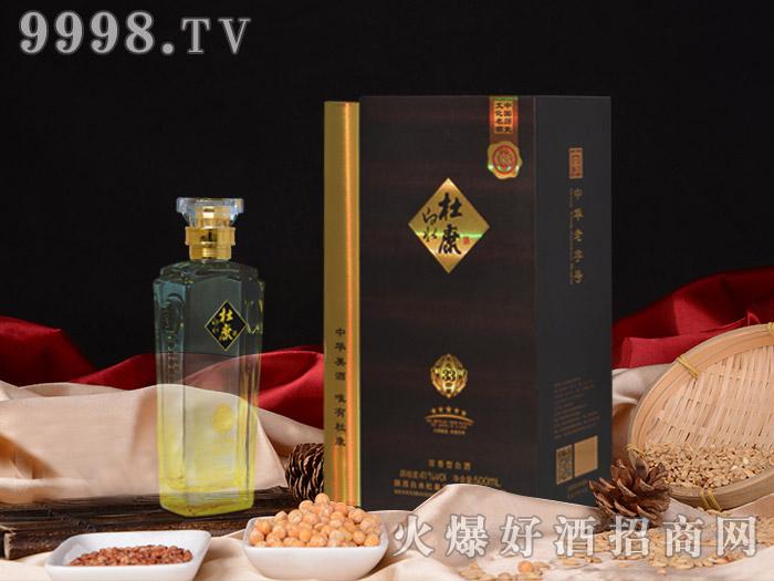 白水杜康酒生态珍藏33