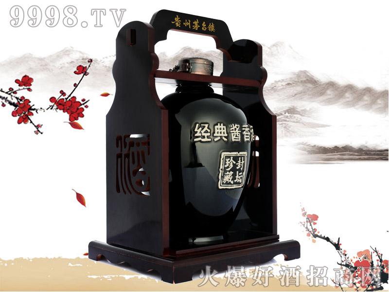赖领经典酱香酒封坛珍藏1