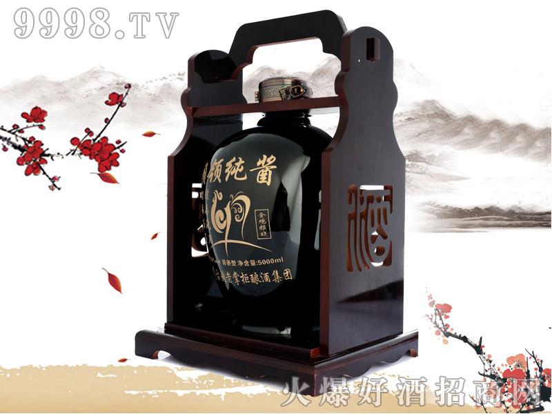 赖领经典酱香酒封坛珍藏2