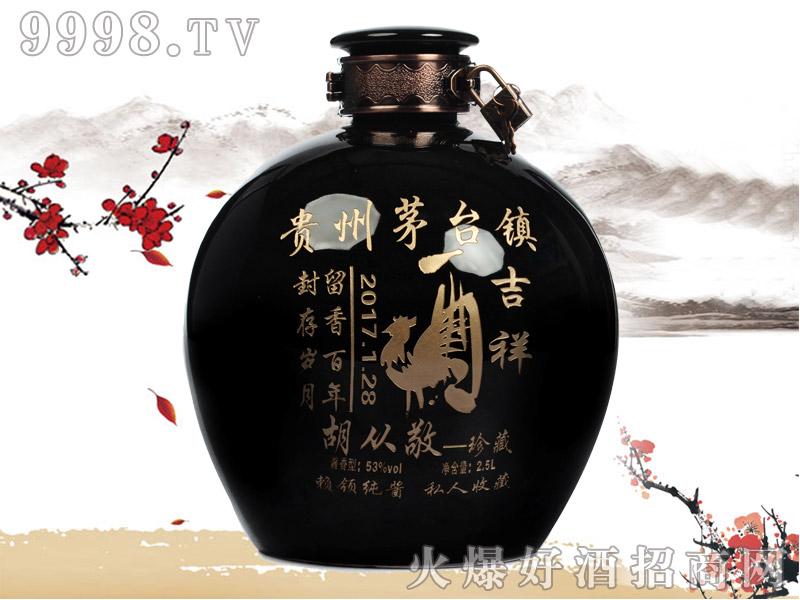 赖领个性化定制酒珍藏2.5L-白酒招商信息