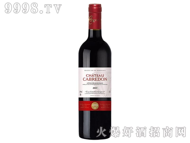 卡布雷登金钻2013干红葡萄酒-红酒招商信息