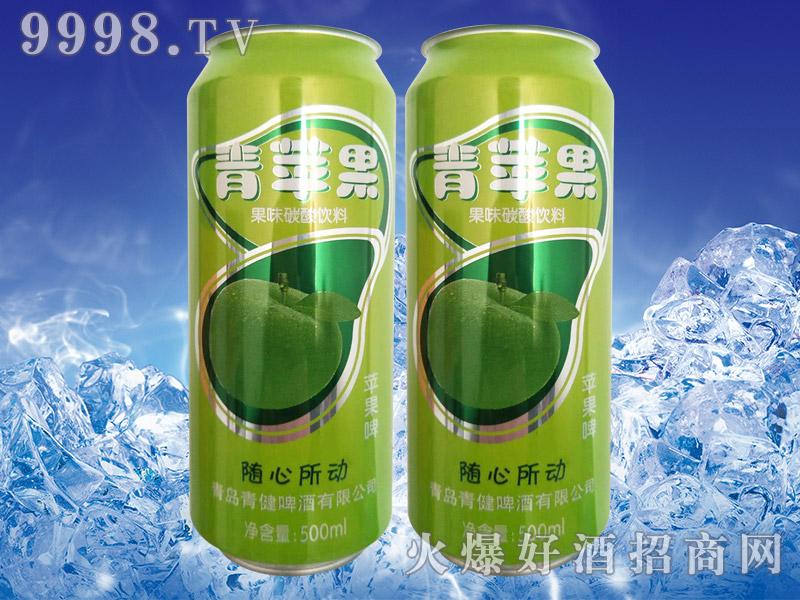 青苹果果味碳酸饮料