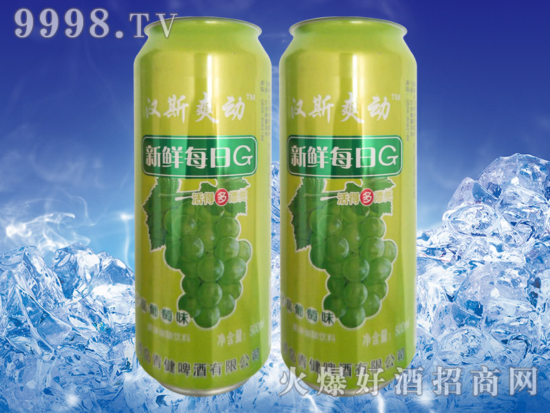 汉斯爽动新鲜每日G水晶葡萄味碳酸型饮料