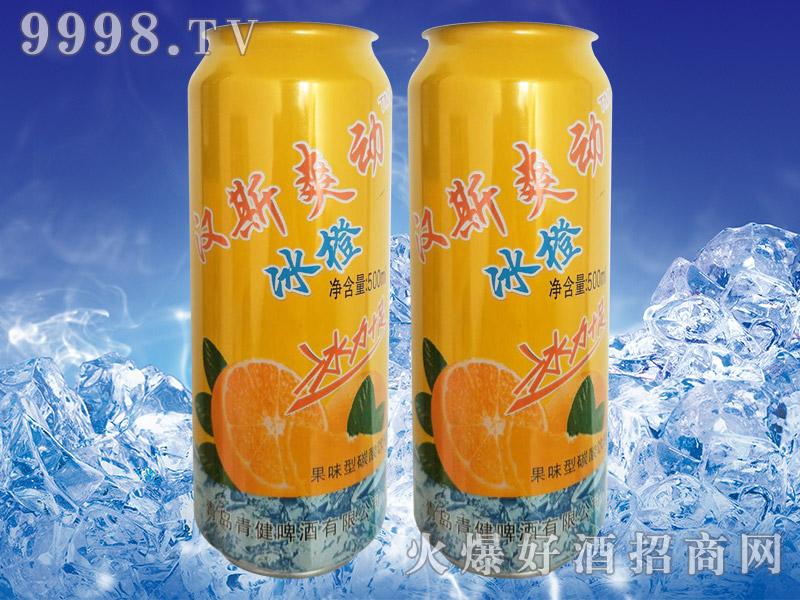 汉斯爽动冰橙果味型碳酸饮料500ml