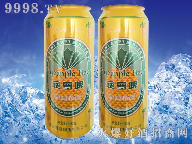 菠萝啤果味碳酸饮料