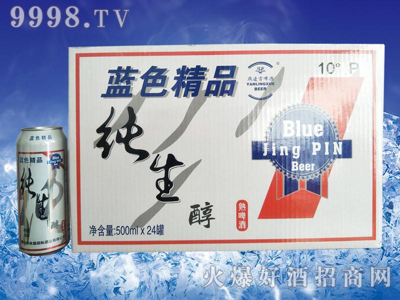 燕凌雪纯生醇熟啤酒500ml×24罐
