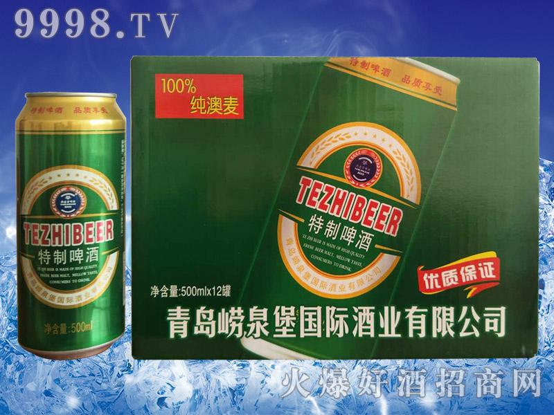 崂泉堡特制啤酒500ml×12罐
