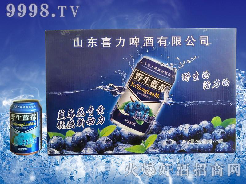 野生蓝莓味碳酸饮料320ml×24罐