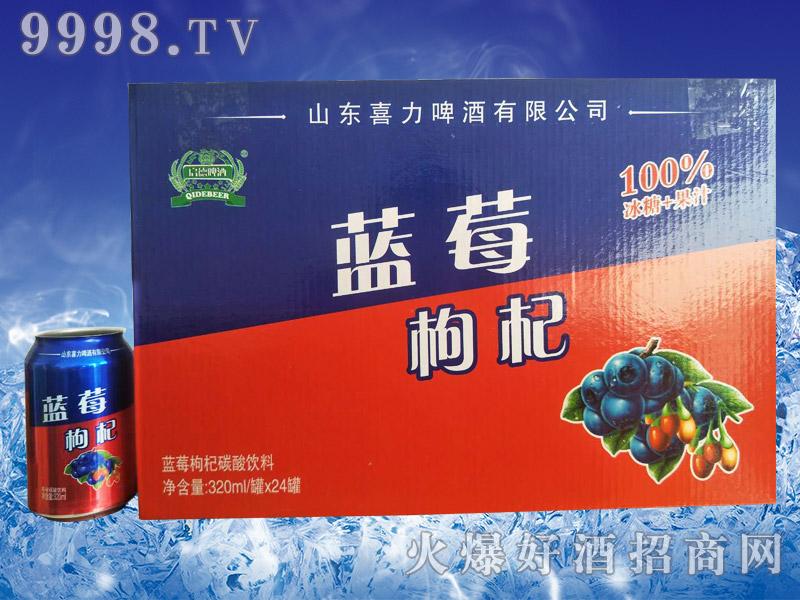 启德蓝莓枸杞碳酸饮料320ml×24罐