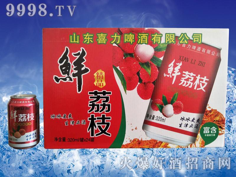 精品鲜荔枝碳酸饮料320ml×24罐