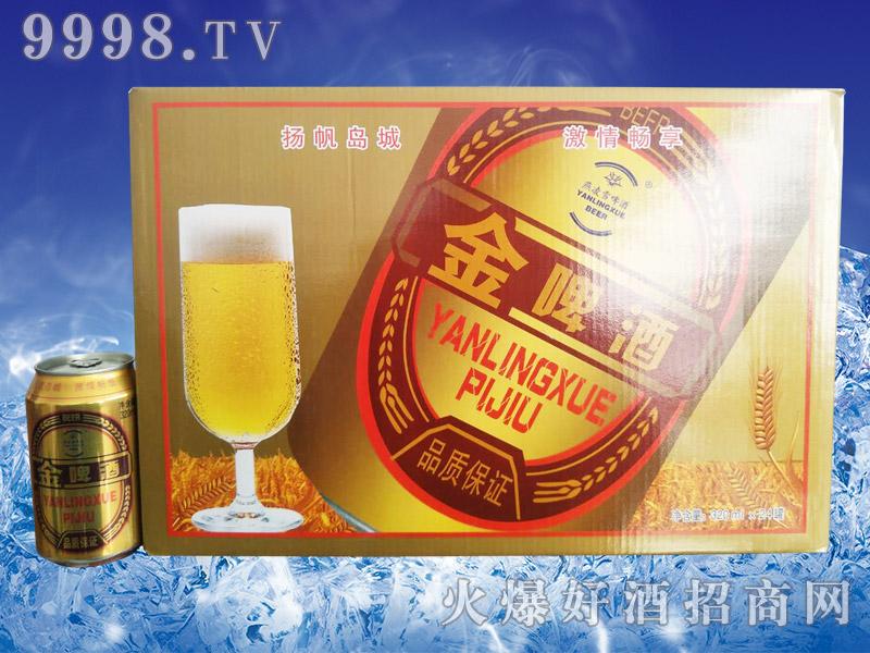 燕凌雪金啤酒320ml
