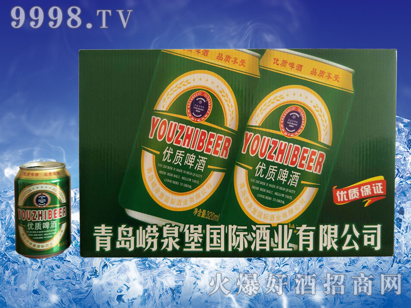 崂泉堡优质啤酒320ml