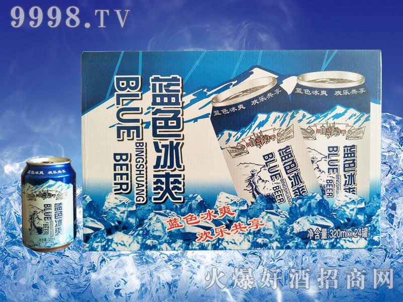 蓝色冰爽啤酒320ml×24罐