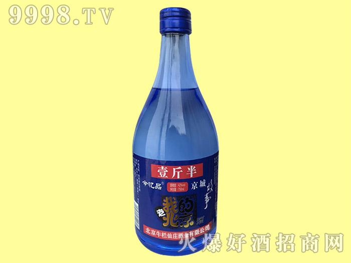 今忆品我的老北京酒京城故事750ml(蓝)