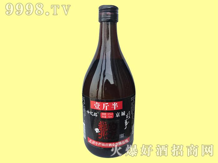 今忆品我的老北京酒京城故事750ml(黑)