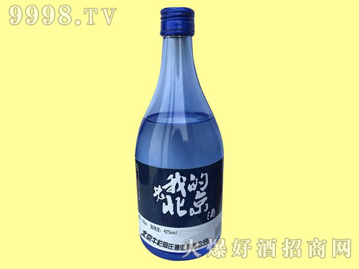 今忆品我的老北京酒750ml