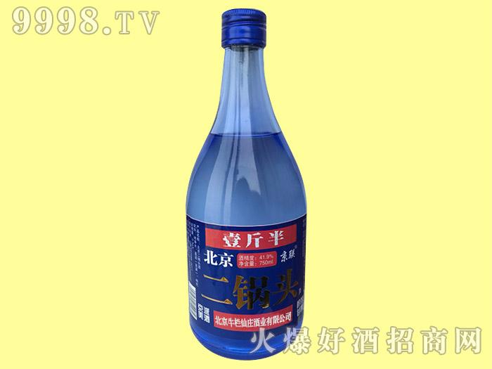 北京京联二锅头酒750ml(蓝)