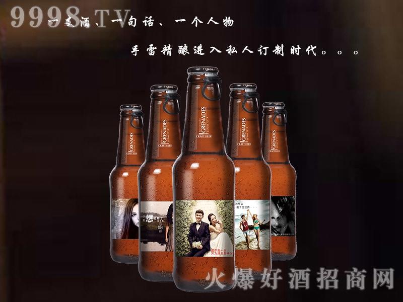 手雷精酿啤酒(定制)