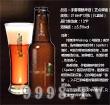 手雷精酿啤酒(正点蜂蜜)-啤酒招商信息