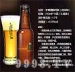 手雷精酿啤酒(浑浊型)-啤酒招商信息